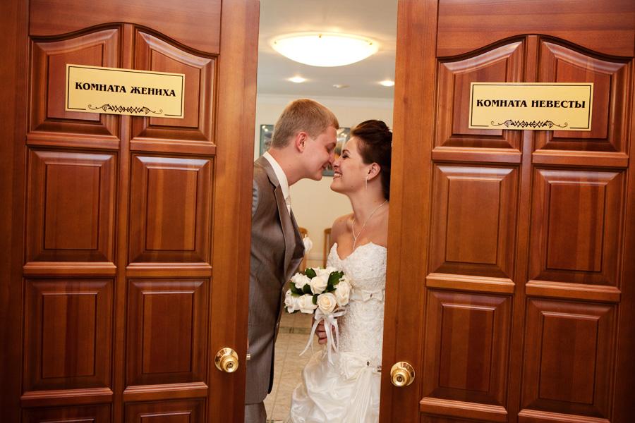 нисколько загс красносельском районе расторжение брака тем